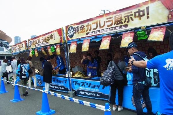 浦和戦1.JPG