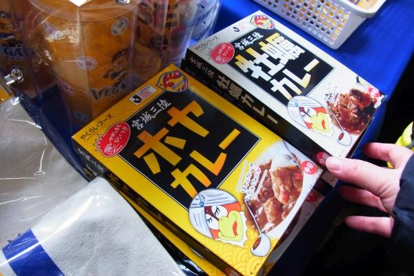 仙台戦3.JPG