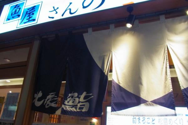 仙台戦6.JPG