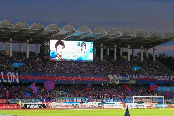 FC東京戦1.JPG